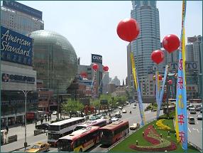Xujiahui Metrocity