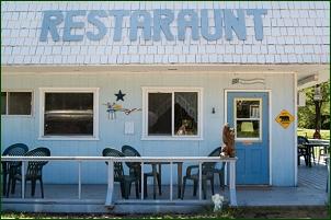 Vorderansicht Bären-Restaurant