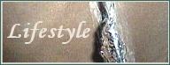 Banner Wirtschaftswetter-Lifestyle, Link Werbeseite